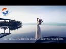 Female Vocal Trance Mix 2017 03 UEM