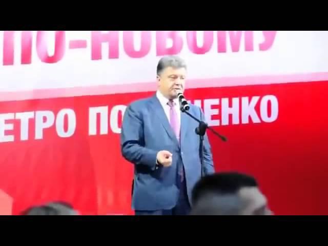 Пётр Порошенко пообещал платить солдатам 1000 гривен в день 22 05 2014