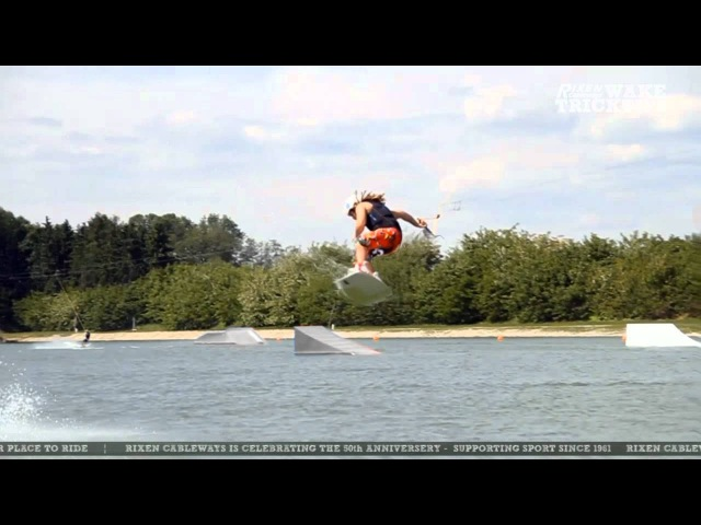How to Raley to Blind - Blind Judge (ENG) Cable Wakeboard Tricktip