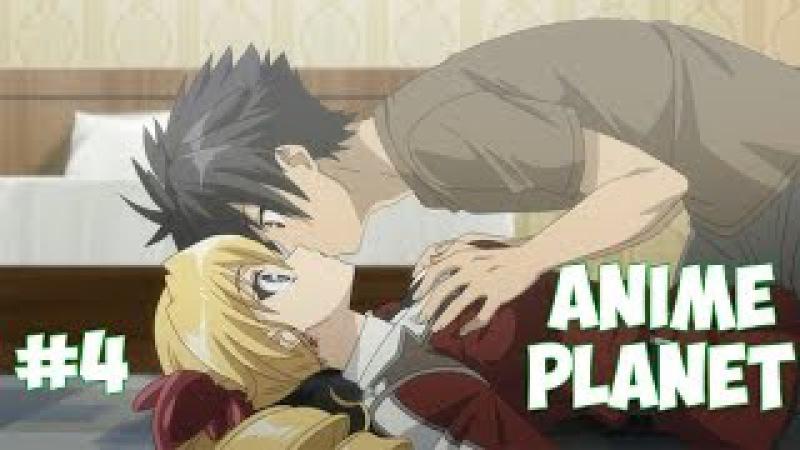 Аниме приколы 4| Аниме приколы под музыку | Anime COUB ( Anime Planet)