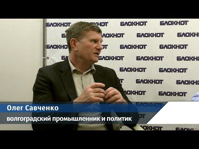 Отпустил руку – и «до свиданья», – Олег Савченко озвучил страшные подробности п...
