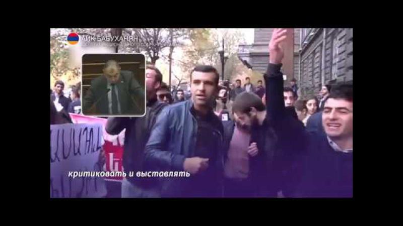 Сороса обвинили в финансировании беспорядков в Ереване