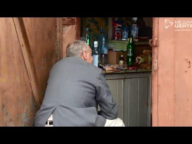 В России предложили запретить продажу алкоголя по выходным