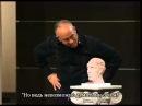 Марк Гангор! Мозг мужчины и женщины, различия на русском