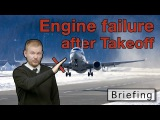 Engine failure after Takeoff - Briefing