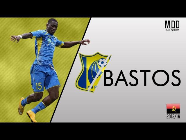 Bastos | Rostov | Goals, Skills, Assists | 2015/16 • HD