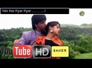 Yeh Hai Pyaar Pyaar Chamatkar 1992 HD 1080p HQ Sound