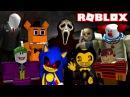 Очень СТРАШНЫЙ ЛИФТ в ROBLOX. Злые мульт герои Бенди, 5 ночей с Фредди, Джейсон, Джокер, Слендермен