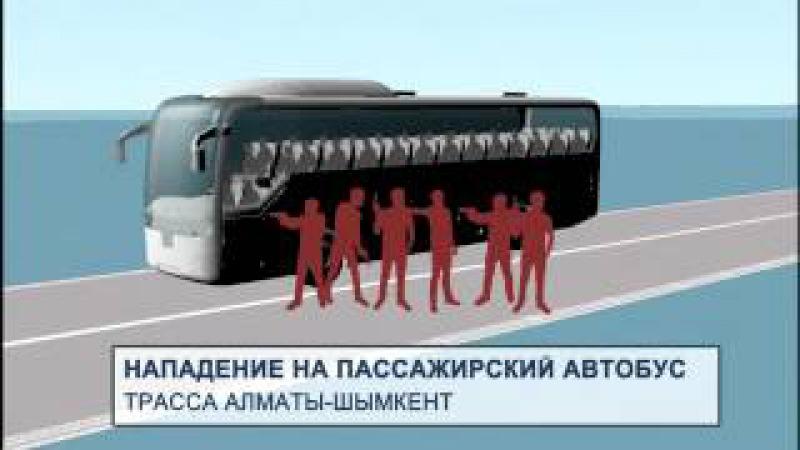 В Жамбылской области бандиты захватили автобус