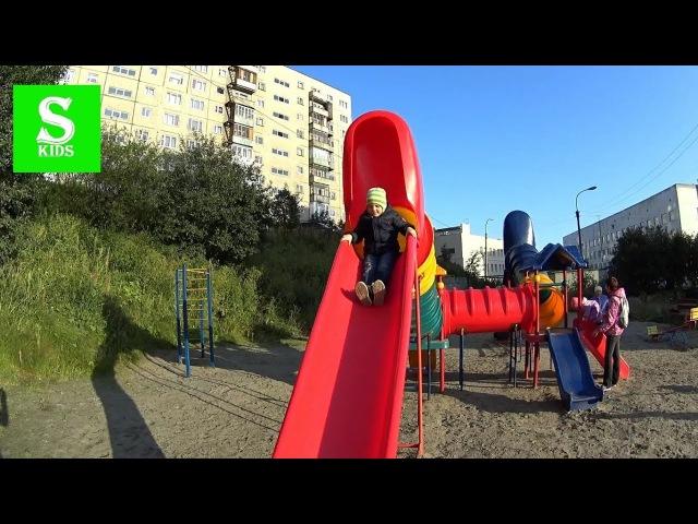 Гиперактивные дети Детская Площадка и много Челленджа