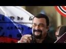 СТИВЕН СИГАЛ feat ЛЕОН РУБИ ШКОЛА ВЫЖИВАНИЯ В РОССИИ