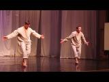 Театр Музыки и Танца