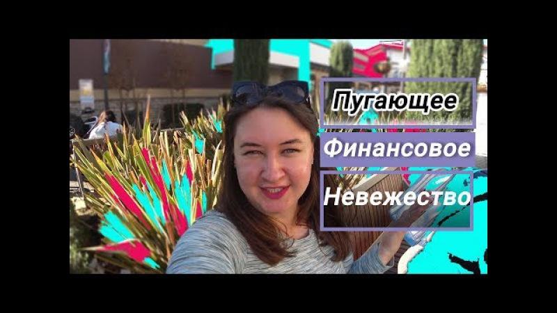 ГРАБЕЖ в Консульстве Украины. Инвестиции в Одежду. Новогодняя Посылка на Родину