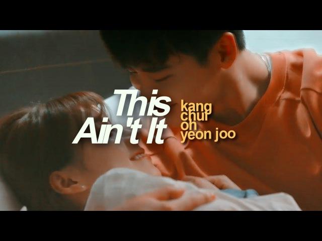 [ W TWO WORLDS MV ] This Aint It by Taeyang    kang chul (lee jongsuk) oh yeon joo (han hyojoo)