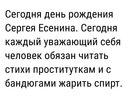 Алексей Танчик фото #48