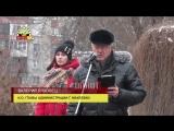 16.02.2018. Сюжет Телеканала «Оплот ТВ»