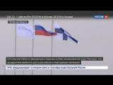 Новости на «Россия 24»  •  В Псковской области официально открылась особая экономическая зона