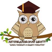 """Логотип Детский центр """"БРиОР"""" Тюмень, Минская 55"""