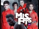 Misfits - Отбросы s01e04