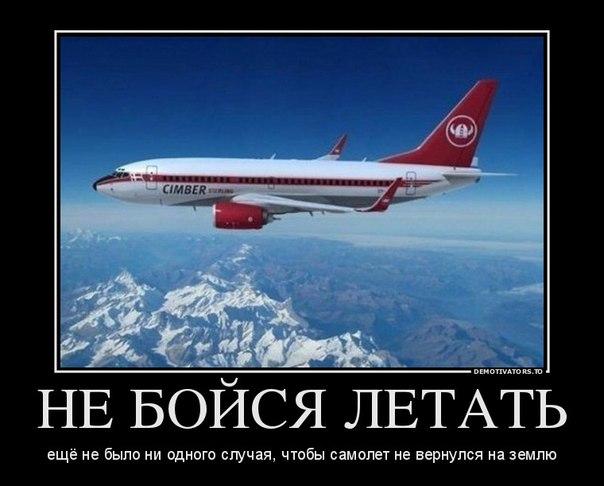 Фото №456240347 со страницы Николая Кропачева