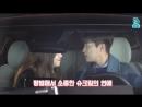 Radio Romance BTS EP 13-14- 라디오 로맨스 메이킹 - 윤두준 김소현 윤박.mp4