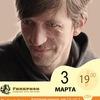 3.03 Роман Филиппов в Гиперионе