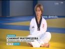 Дагестанка получила золотую медаль