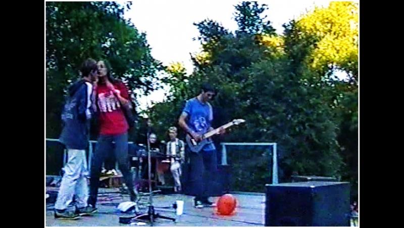 гр. Битлджус/Магистраль- концерт на летней сцене - 27 июня 97г.