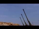 Сирия выстрелы артиллерии