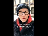 Бантеева Наталья Запись на консультацию