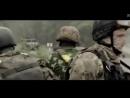 Рейд ВДВ 95 бригада Украина. Жизненная песня.