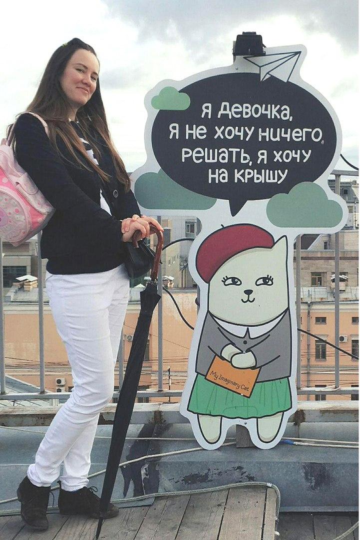 Татьяна Маврина, Санкт-Петербург - фото №3