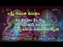 Lakshmi Ganesh mantra 108 Times _ Powerful Mantra For Wealth _ Aadya Media