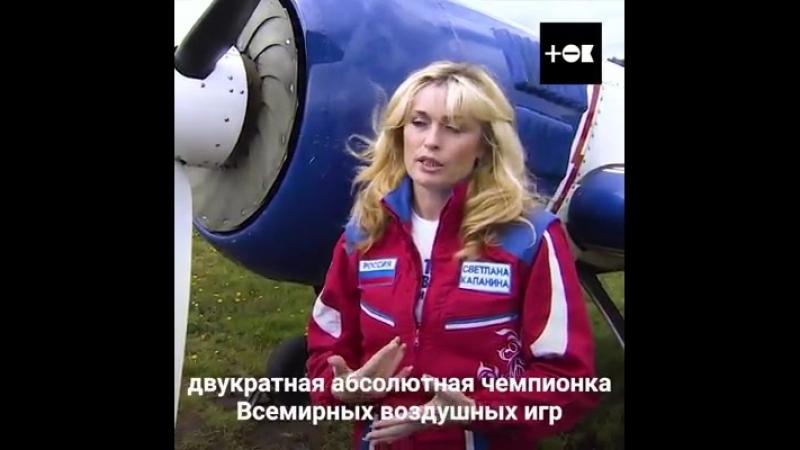 Femme pilote championne du monde.