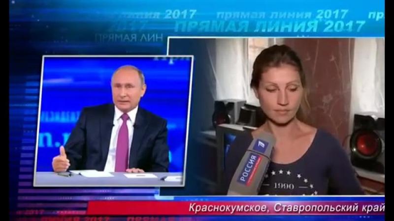 Владимир Владимирович, где деньги? - президент Путин губернатору Владимирову во время Прямой линии с президентом