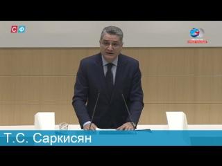 Председатель Коллегии ЕЭК Тигран Саркисян выступает в Совете Федерации РФ