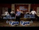Arsen Khachatryan Арсен Хачатрян - Kgam Kgam Кгам Кгам mp3erger 2017