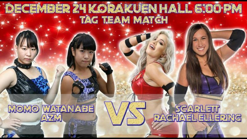 Момо Ватанабе и Азуми против Скарлетт и Рейчел Эллеринг
