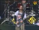 Machine Head Live At Dynamo 1995