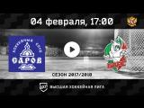 «ХК Саров» Саров - «Барс» Казань