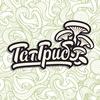 ТатГриб (мицелий, наборы для выращивания грибов)