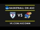 NCAAM | 1st Round | Pennsylvania VS Kansas