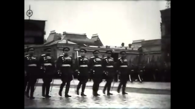 Moscow Victory Parade Of 1945 (1945)