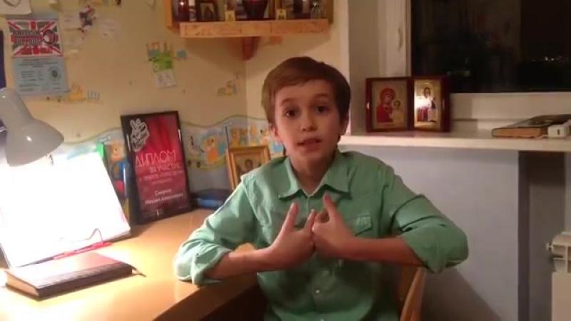 Миша Смирнов - Видео обращение 29.03.2015.