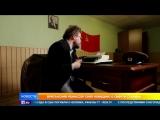 В России в прокат выходит британская комедия