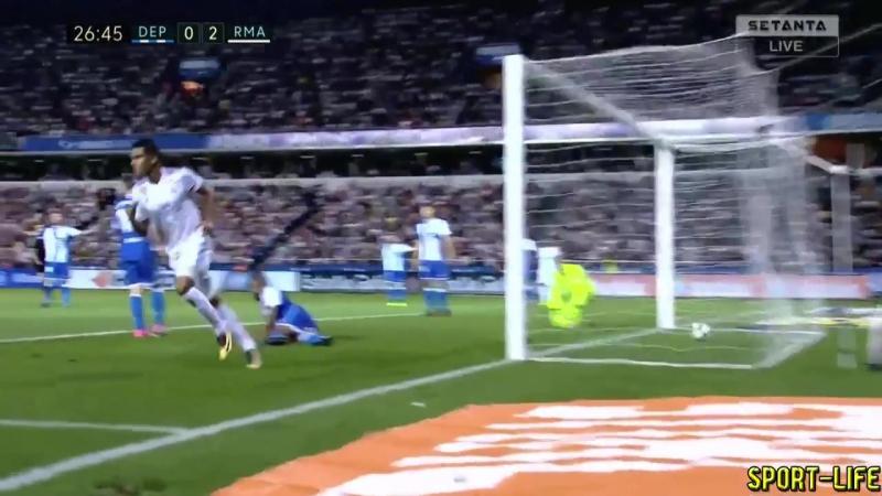 Депортиво - Реал Мадрид ОБЗОР МАТЧА HD.ЛА ЛИГА 1 тур.