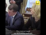 Лаура Ковеши - глава антикоррупционного ведомства Румынии