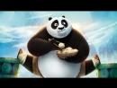 Кунг фу Панда 3 Kung Fu Panda 3 2016 HD 6