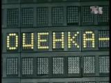Привет ЕГЭ из 20-го века. Фрагмент советского фильма