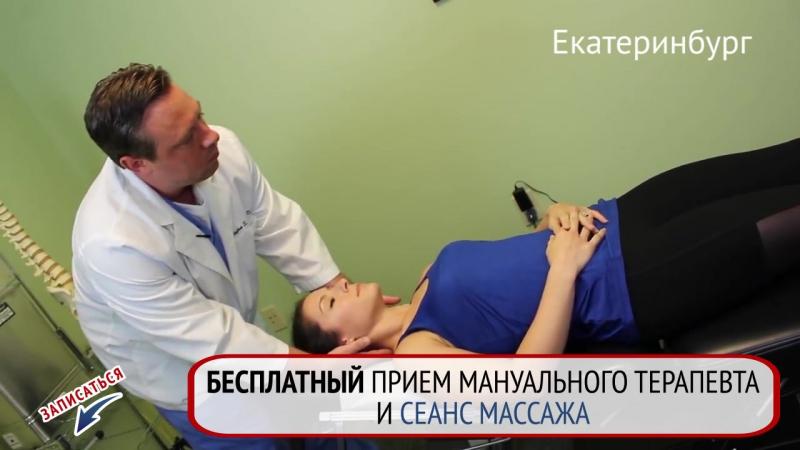 Спутниковое телевидение ТЕЛЕКАРТА  бесплатные каналы